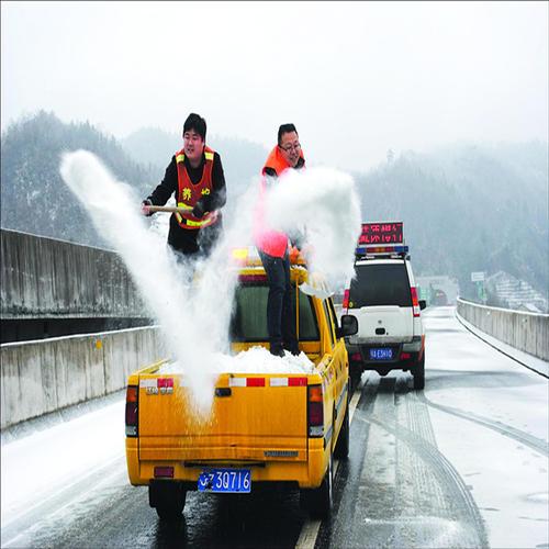 道路除雪,融雪剂检测